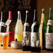 ゆっくりとお酒を満喫できる、3種類の飲み放題