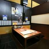 大人数でアットホームにくつろげる個室も完備