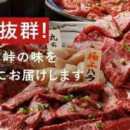 ネットご注文はこちらのURLから! https://arirantouge.shop-pro.jp/