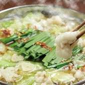 【信長】秘伝のスープをじっくりと味わう、看板メニュー『もつ鍋(一人前)醤油』
