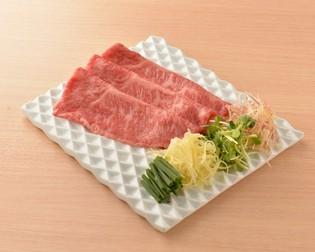 薄切り肉をさっと炙った『サーロインの焼きしゃぶ~香味野菜~』