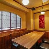 プライベートな空間を大切に、接待や会食などに利用できるお店