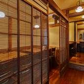 個室席と半個室席を用意、プライベートな接待や会食に