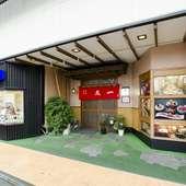 本八戸駅徒歩8分ほど。季節によって暖簾の色が変わるのも楽しみ