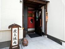 琵琶湖のほとりに佇む【和牛lab. つじ本】