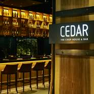 ホテル【レム六本木】のメインダイニングでもある【セダーザチョップハウス&バー】。お仕事帰りの食事や1人飲みに、女性1人でも気軽に訪れやすい雰囲気です。カウンター席はお1人様に人気の席。