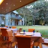 北野坂の広大な庭を望む一軒家レストランで絶品フレンチを満喫