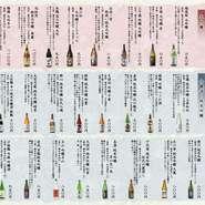 北海道を中心に全国の日本酒をあつめました。その数53種!店長のおすすめ、女将のおすすめなどもあります!その中から3種をお選びいただけます。また、料理長特製前菜盛り合わせもついて、大変お得なセットです。