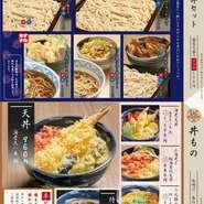 小鉢・煮物・お寿司5貫・天麩羅盛合せ・リブロースステーキ・サラダ・デザート・ソフトドリンクとボリューム満点!