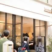 青山通りからすぐの所にあるお店