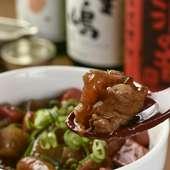 肉の旨みが楽しめる『近江牛のすじ煮込み』(1日の限定食数あります)