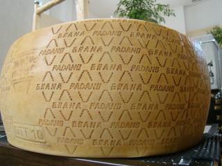 グラナパダーノチーズのこだわり