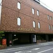 高級ホテル【八戸グランドホテル】の地下というロケーション