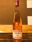 フランスのシャルドネ、ソーヴィニョンブラン、ヴィオニエを使用した白ワイン。 コクがあり、滑らかな風味、素晴らしく余韻が長い後味を持つワインです。