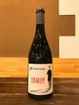 ニュージーランドのソーヴィニョンブランを使用した白ワイン。 きれいにバランスが取れており、クリーンでフレッシュ、快く余韻の長い後味を持つワインです。
