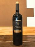 フランスのピノブランを使用した白ワイン。 コクがあり、爽やか。親しみやすいワインです。