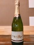 スペインのシャレロ種、マカベオ種、パレラーダ種を使用したスパークリングワイン。 キメ細かなクリーミー泡と、きちっと上がる果実の風味のあるワインです。
