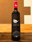 フランスのシャルドネを使用したスパークリングワイン。 コクがありフレッシュでエレガント、後味で快く余韻に残るワインです。