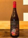 フランスのカベルネソーヴィニョンを使用した赤ワイン。 豊かな、ふくよかなバランスのとれた心地よく長い余韻がすばらしいワインです。