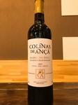 アメリカのカベルネフラン、メルロー、カベルネソーヴィニョン、マルベックを使用した赤ワイン。 ラズベリー、ダークチェリー、エルダーベリー、ブラックカラントのしなやかな含みを示すワインです。