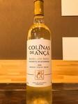 アメリカのメルロー、プティ・ヴェルド、カベルネ・ソーヴィニヨン、プティ・シラーを使用した赤ワイン。 シルクのように滑らかで、味わいは長く、力強い後味が残るワインです。