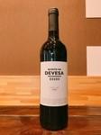 ポルトガルのトゥリガ・ナショナル、ティンタ・ロリズ、トゥリガ・フランカ、ティンタ・バロッカを使用した赤ワイン。 フルーティでジューシー非常にバランスがとれた味わいで、酸が美しいワインです。