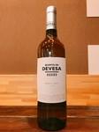 ポルトガルのゴウヴェイウ、ヴィオジーニョ、マルヴァジアフィナを使用した白ワイン。 ソフトでスムース、バランスが非常によく、余韻も心地よいワインです。