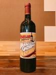 フランスのメルロー、カベルネソーヴィニョンを使用した赤ワイン。 柔らかく芳醇でコクがあり、凝縮した果実味に洗練されたミネラルとしなやかなタンニンがきれいに溶け込んでいるワインです。
