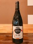 フランスのシラー、グルナッシュを使用した赤ワイン。 濃厚でタンニンの成熟と酸とのメリハリを感じるワインです。