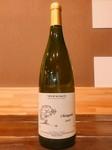 フランスのピノブランを使用した白ワイン。 ピュアかつフルーティーで、白い果実の優しい旨味エキスを鉱物的なミネラル、線の細い強かな酸がじわっと引き締めるワインです。