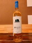 ポルトガルのアリント、シャルドネ、フェルナン ピレスを使用した白ワイン。 エレガントでフレッシュな仕上がりのワインです。