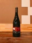フランスのシラーを使用した赤ワイン。 心地よい酸と甘みのバランスが絶妙で、フルーティーな果汁感を楽しむことができるワインです。