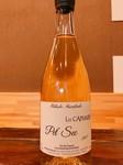 フランスのムニュピノ、シャルドネ、シャナンブランを使用したスパークリングワイン。 まったりと滑らかで透明感のあるエキスに鋭くキレのある酸、鉱物的なミネラルがきれいに溶け込むワインです。