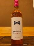 ポルトガルのカステラォン、ティンタ ロリズを使用したロゼワイン。 甘みと酸味のバランスが良く、リフレッシングなワインです。