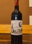 フランスのマルベック、メルロー、ガメイを使用した赤ワイン。 瑞々しく軽やかな口当たりで控えめな甘さとジューシーな果実味、それに似た溌剌とした酸がバランス良く感じられるワインです。