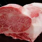 A5ランクの黒毛和牛。全国から最上級の肉だけを厳選仕入れ