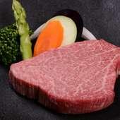 焼肉店では珍しいA5の特選ヒレは、あふれる肉汁のとろける味わい