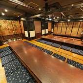 忘年会に最適。個室~最大70人が入れる大宴会場まで完備
