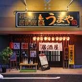 人気銘柄から珍しい味まで焼酎も豊富。1杯350円~と高コスパ