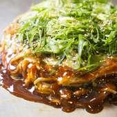 毎日広島から取り寄せるこだわりの生麺を使用
