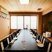 親戚同士の集まりにも配慮しやすい、様々な座席形態