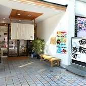 門司港駅からほど近く、旅行の時にもぜひ訪れたい一軒