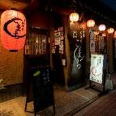 昭和レトロの古民家の雰囲気を取り入れた明るい印象のお店