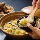 四季折々の食材を吟味し、素材本来の味わいと節句の趣向を表現