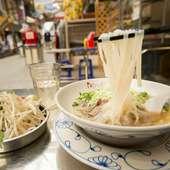 ベトナム料理と言ったらやはり『フォー』本場の味をカジュアルに