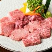 特上肉を楽しんでいただく『特上4種盛り』