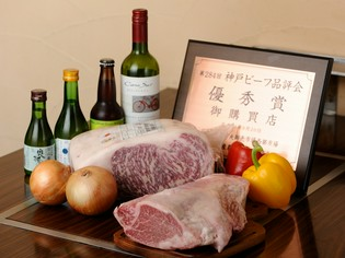 これがほんまの旨さ! 最高の神戸牛を極上ステーキやスジコンに