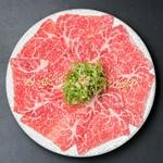 京都坂長醤油をベースにした特製ソースと九条葱でお召し上がり下さい