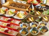 【鮮魚3点盛り】や【金華さばの塩焼き】と旬の食材をたっぷり使った季節を味わえるコース。