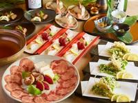 【仙台名物牛タン焼き】や【金華さばの棒寿司】など仙台名物をまるっとご堪能できるコース内容!